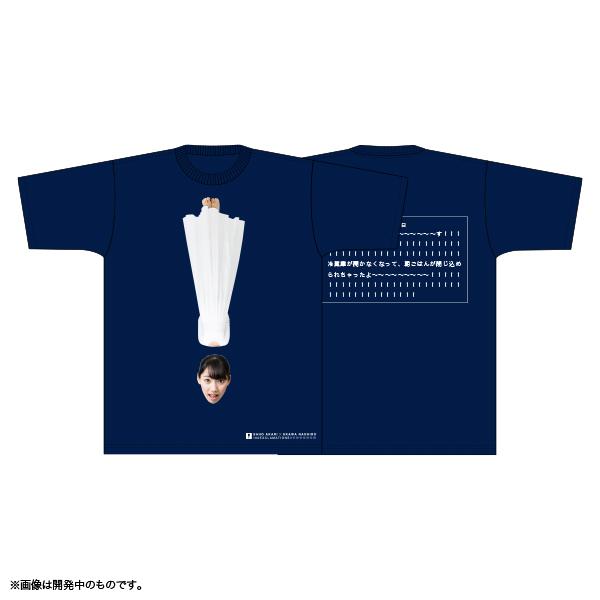 佐保明梨×宇川直宏 100EXCLAMATIONS!Tシャツ NO.069(限定1着)