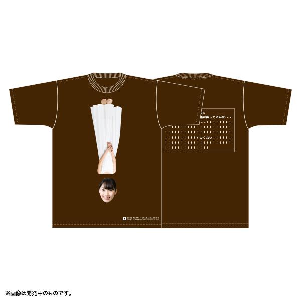 佐保明梨×宇川直宏 100EXCLAMATIONS!Tシャツ NO.090(限定1着)