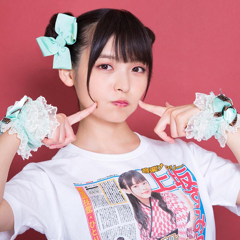 上坂すみれ 読めるTシャツ 第2弾