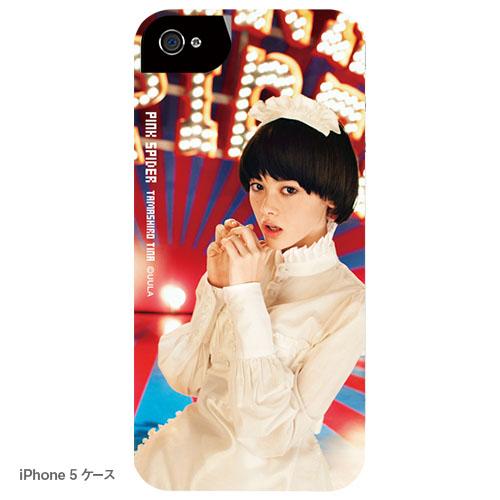 ピンク スパイダー iPhoneケース F ココ(写真プリントタイプ)