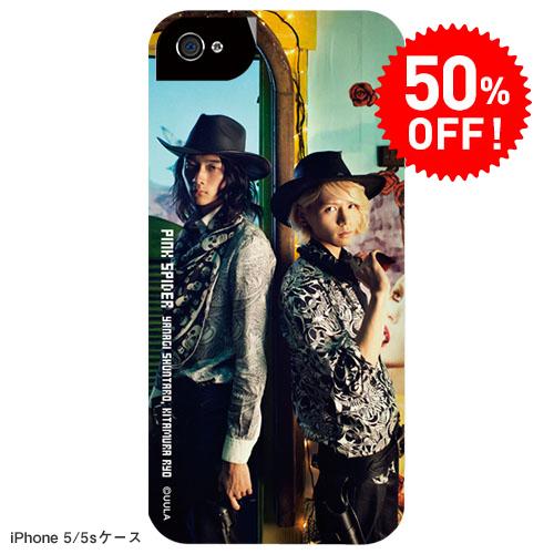 【50%OFFセール】ピンク スパイダー iPhoneケース G キース&レイジ(写真プリントタイプ)