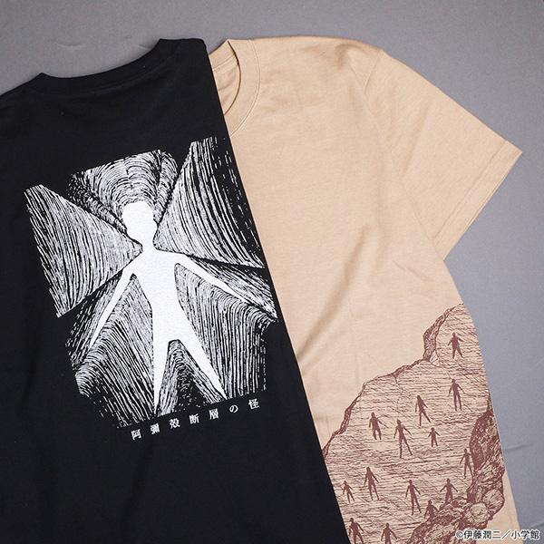 伊藤潤二 阿彌殻断層の怪 Tシャツ