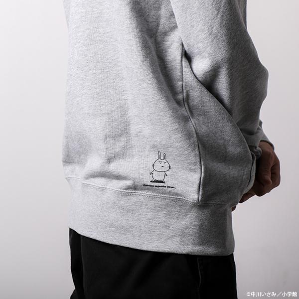 着るスピリッツ クマのプー太郎 パーカー