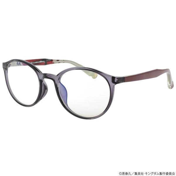 キングダム ブルーライトカットメガネ「羌カイ」モデル クリアグレー