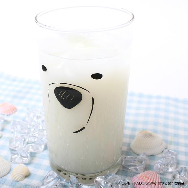 恋するシロクマ シロクマさんグラス