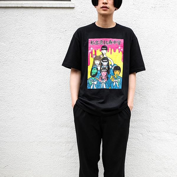 私立恵比寿中学 EBI10 PUNK DRUNKERS Tシャツ