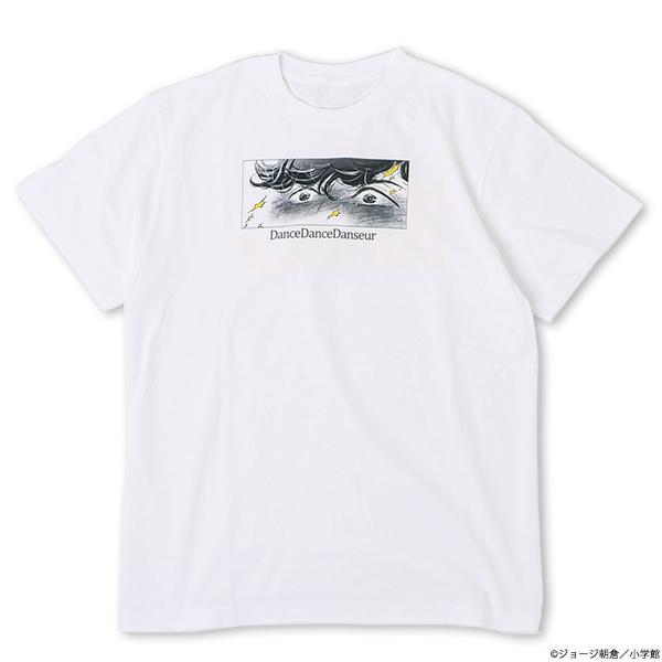着るスピリッツ ダンス・ダンス・ダンスール Tシャツ