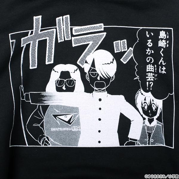 究極超人あ〜る 「島崎くんはいるかの曲芸!?」パーカー