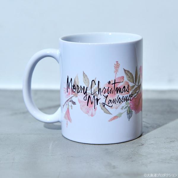 戦場のメリークリスマス マグカップ