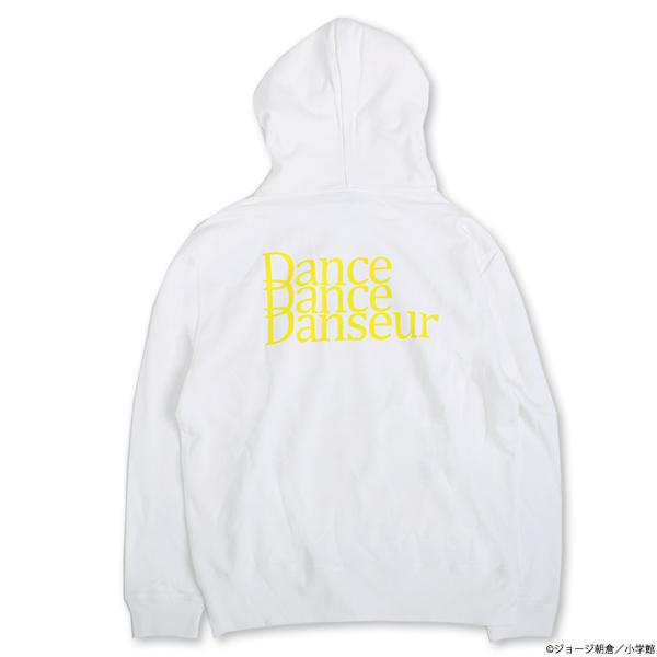 着るスピリッツ ダンス・ダンス・ダンスール パーカー