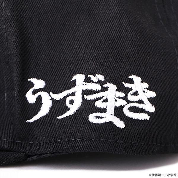 伊藤潤二 うずまき あざみ刺繍キャップ