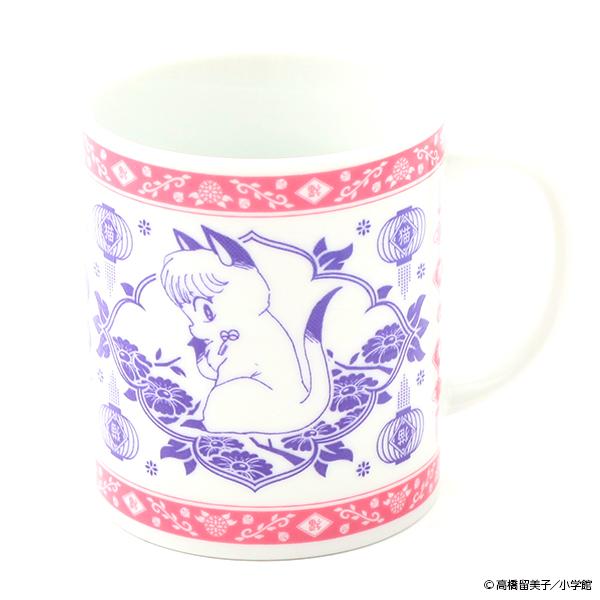 らんま1/2 呪泉郷の呪いマグカップ シャンプーver