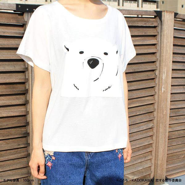 恋するシロクマ Tシャツ