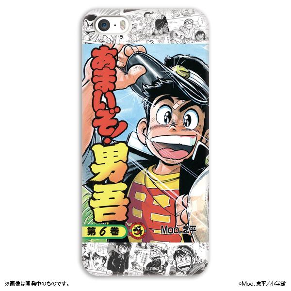 コロコロコミック40周年記念 iPhoneケース(6/6s、7、8用)