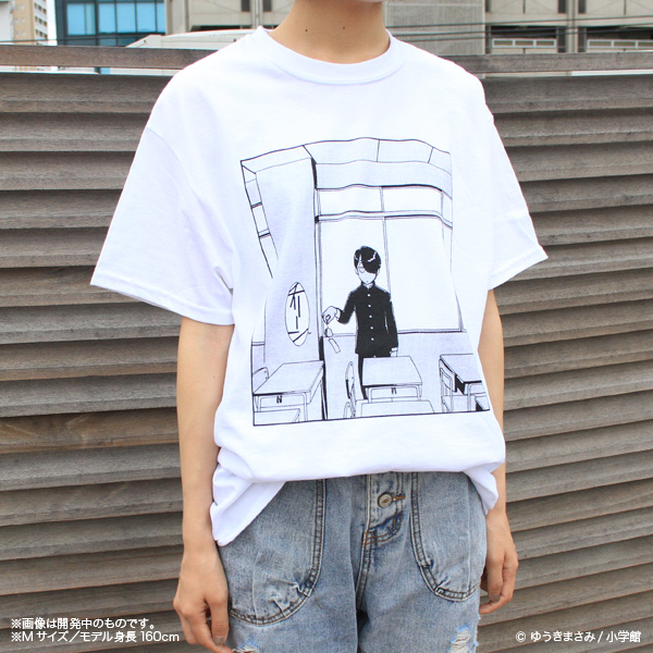 究極超人あ〜る 夏の1コマTシャツ
