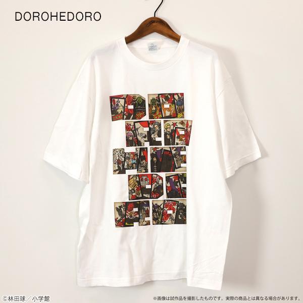 ドロヘドロ  Tシャツ