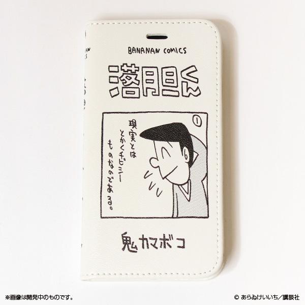 CITY 落胆くんのコミックス風iPhoneケース