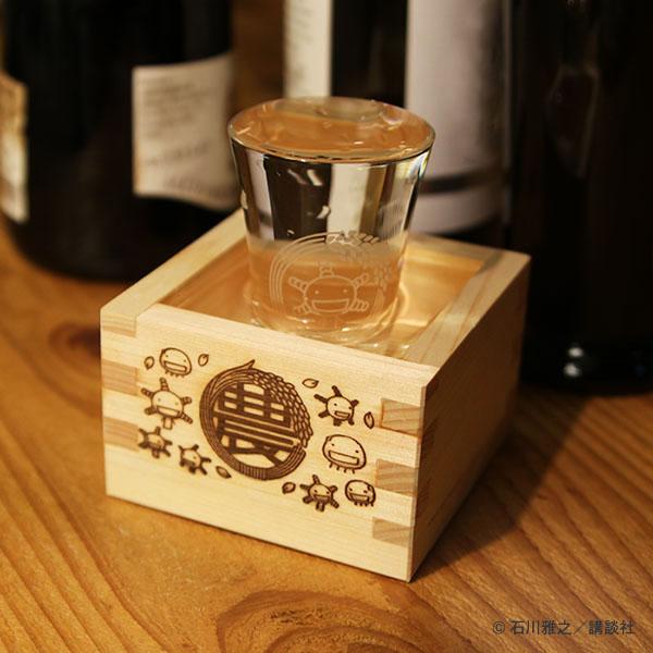 もやしもん(セット) オリゼーの日本酒グラス+ 農大醗酵蔵の祝い枡