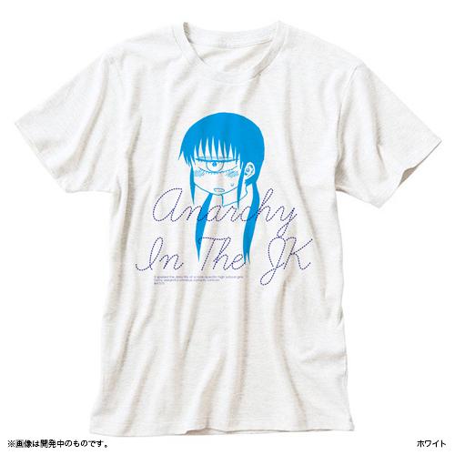 位置原光Z「アナーキー・イン・ザ・JK」 Tシャツ
