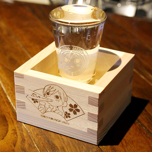 ワカコ酒 日本酒グラス&枡セット