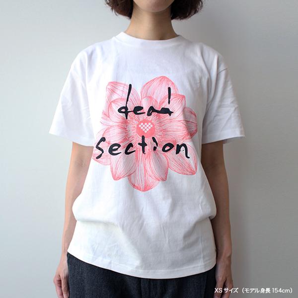 日本エレキテル連合 Tシャツ