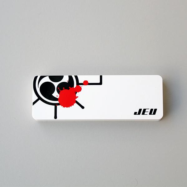 日本エレキテル連合 モバイルバッテリー「お電」
