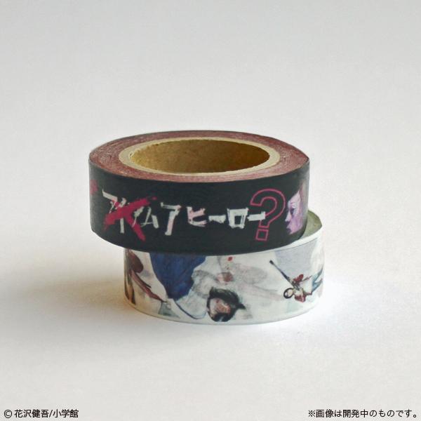 アイアムアヒーロー マスキングテープ(2個セット)