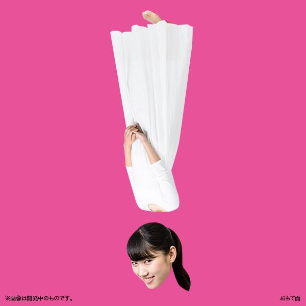 佐保明梨×宇川直宏 100EXCLAMATIONS!Tシャツ NO.008(限定1着)