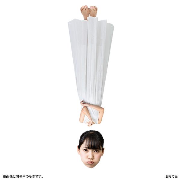 佐保明梨×宇川直宏 100EXCLAMATIONS!Tシャツ NO.011(限定1着)