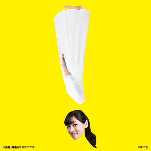 佐保明梨×宇川直宏 100EXCLAMATIONS!Tシャツ NO.013(限定1着)