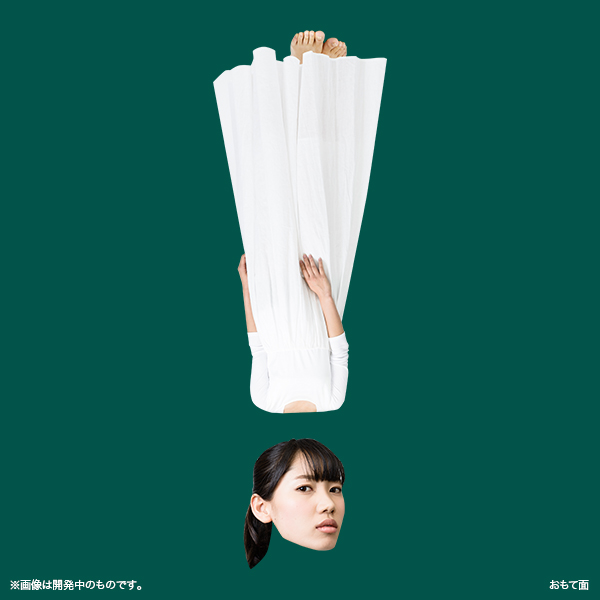 佐保明梨×宇川直宏 100EXCLAMATIONS!Tシャツ NO.017(限定1着)