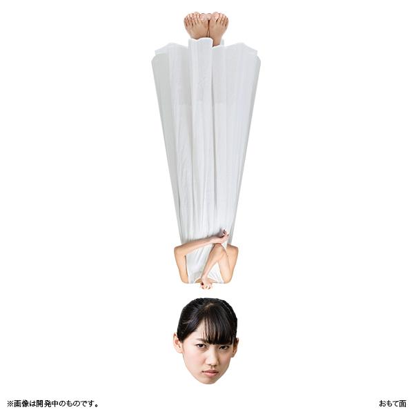 佐保明梨×宇川直宏 100EXCLAMATIONS!Tシャツ NO.021(限定1着)