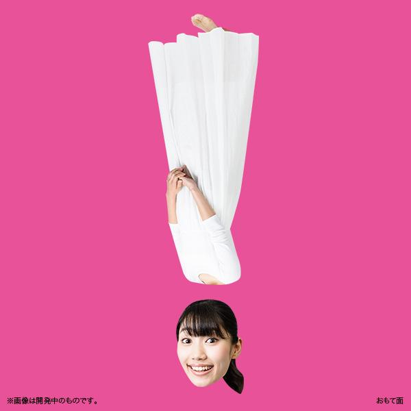 佐保明梨×宇川直宏 100EXCLAMATIONS!Tシャツ NO.028(限定1着)