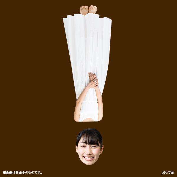 佐保明梨×宇川直宏 100EXCLAMATIONS!Tシャツ NO.030(限定1着)