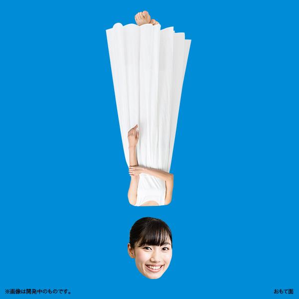 佐保明梨×宇川直宏 100EXCLAMATIONS!Tシャツ NO.036(限定1着)