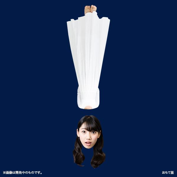 佐保明梨×宇川直宏 100EXCLAMATIONS!Tシャツ NO.059(限定1着)