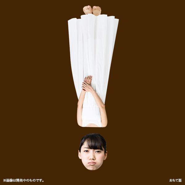 佐保明梨×宇川直宏 100EXCLAMATIONS!Tシャツ NO.060(限定1着)
