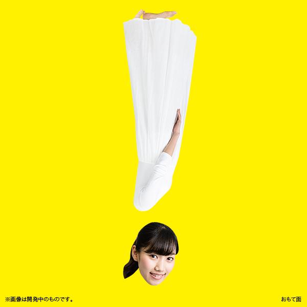 佐保明梨×宇川直宏 100EXCLAMATIONS!Tシャツ NO.063(限定1着)