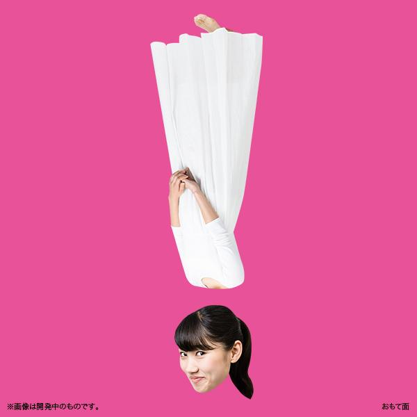 佐保明梨×宇川直宏 100EXCLAMATIONS!Tシャツ NO.068(限定1着)