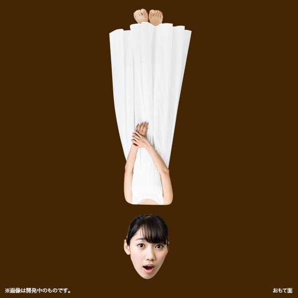 佐保明梨×宇川直宏 100EXCLAMATIONS!Tシャツ NO.080(限定1着)