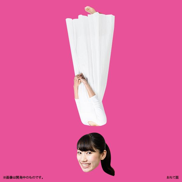 佐保明梨×宇川直宏 100EXCLAMATIONS!Tシャツ NO.088(限定1着)
