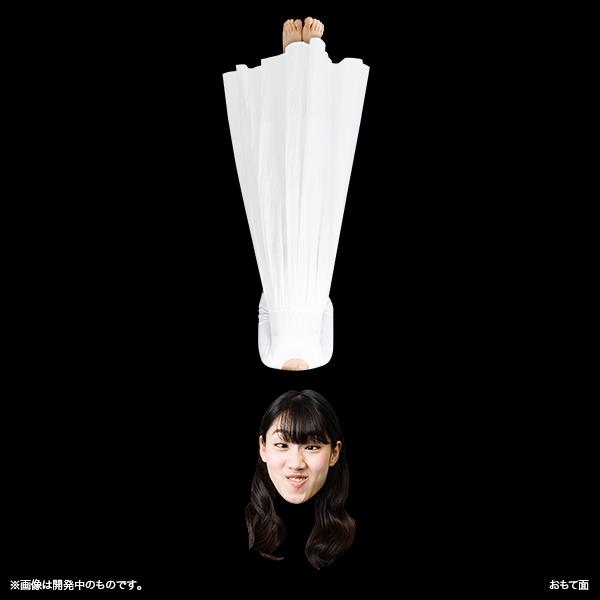 佐保明梨×宇川直宏 100EXCLAMATIONS!Tシャツ NO.092(限定1着)