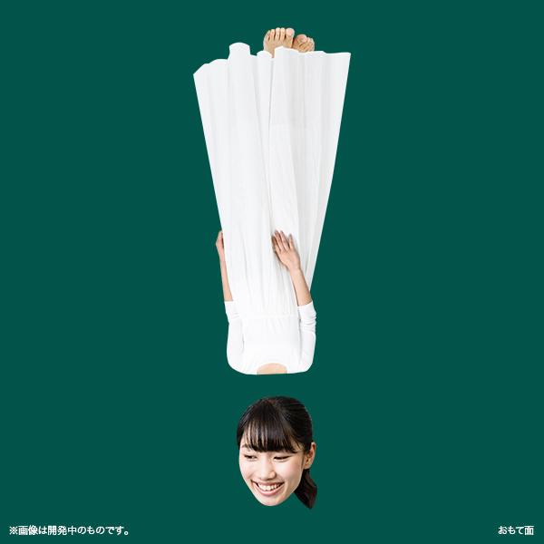 佐保明梨×宇川直宏 100EXCLAMATIONS!Tシャツ NO.097(限定1着)