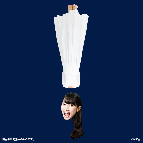 佐保明梨×宇川直宏 100EXCLAMATIONS!Tシャツ NO.099(限定1着)