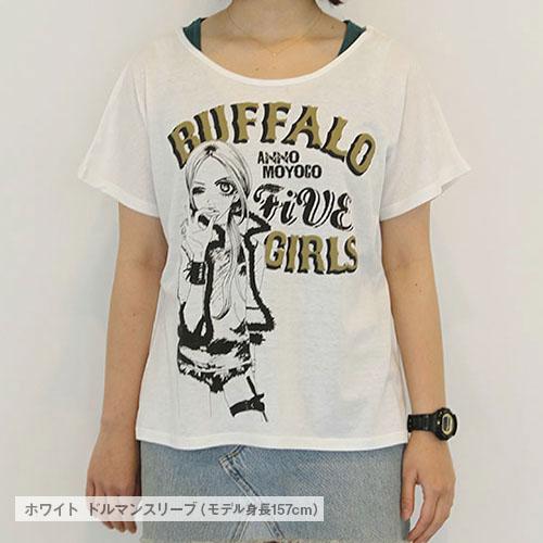 バッファロー5人娘 サインペインティングTシャツ