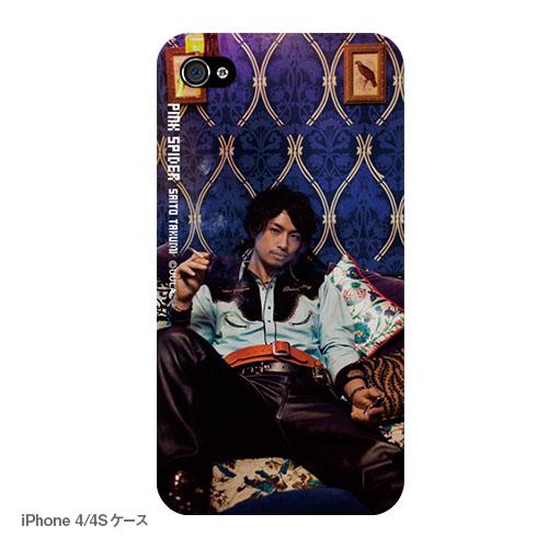 ピンク スパイダー iPhoneケース H バンキー(写真プリントタイプ)
