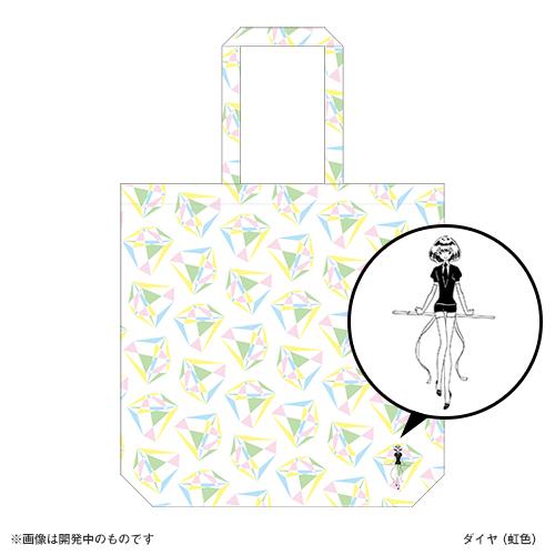 【再販売】宝石の国 トートバッグ