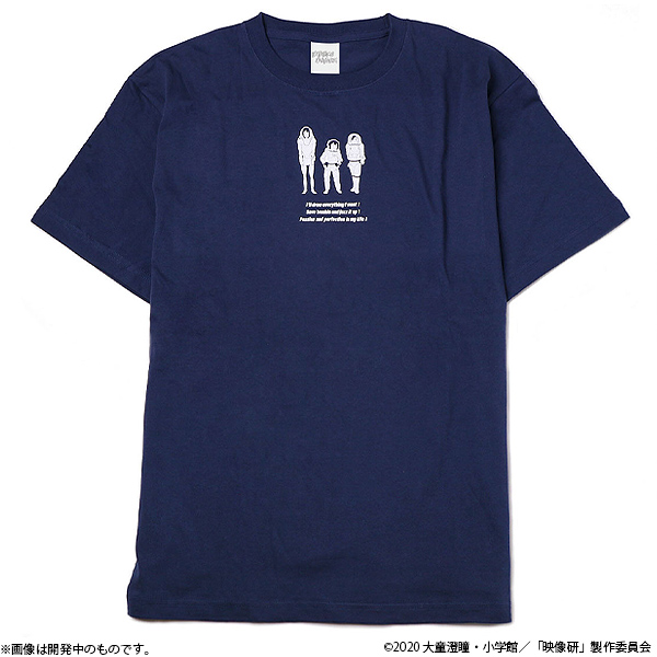 映像研には手を出すな! 電撃3人娘 Tシャツ