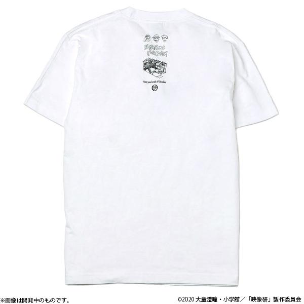 映像研には手を出すな! カイリー号 Tシャツ