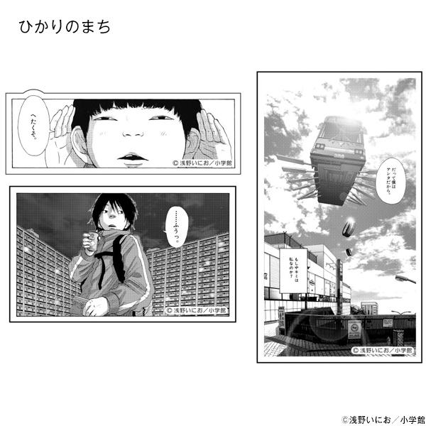 浅野いにおの世界展〜Ctrl+T2〜 ステッカーセット